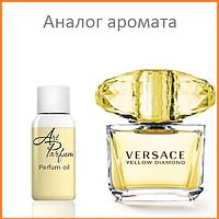 32. Концентрат 10 мл Yellow Diamond Versace