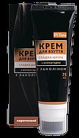 Крем с аппликатором для ухода за обувью  PITON коричневый 75 мл (тюбик)