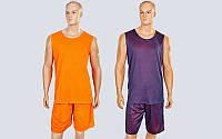 Форма баскетбольная мужская двусторонняя сетка Stalker LD-8300-3 (р-р XL-5XL, оранжевый-серый)