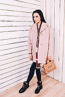 Женское демисезонное пальто из розового кашемира Д 112