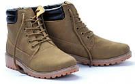 Очень удобные ботинки на низком ходу