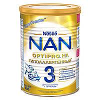 Детская сухая молочная смесь Nestle NAN 3 Гипоаллергенный , 400 г