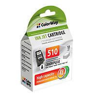 Картридж Canon PG-510Bk, Black, MP240/250/260/270/480/490, MX320/330, 12 ml, ColorWay, Ink Level (CW-CPG510-I)