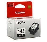 Картридж Canon PG-445, Black, MG2440/2540/2940/2945, iP2840/2845, 8 ml, OEM (8283B001)
