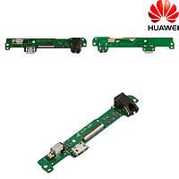 Шлейф для Huawei MediaPad 10 Link+ (S10-231u), зеленый, коннектора зарядки, с компонентами, оригинал