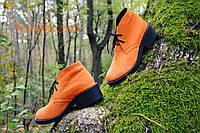 Женские оранжевые ботинки натуральный нубук 36
