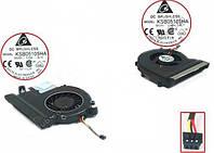 Комплект вентиляторов (2 шт.) для ноутбука HP Envy 14-1000, 14-2000 (KSB05105HA-9L16, KSB05105HA-9L17), DC (5V
