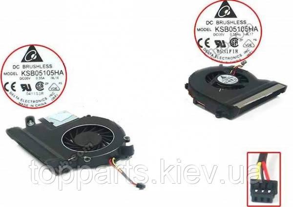 Комплект вентиляторов (2 шт.) для ноутбука HP Envy 14-1000, 14-2000 (KSB05105HA-9L16, KSB05105HA-9L17), DC (5V - ТОВ АлСофт, комплектующие к ноутбукам в Киеве