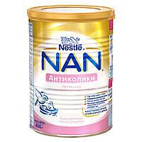Детская сухая молочная смесь Nestle NAN АНТИКОЛИКИ , 400 г