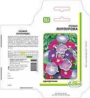 Семена Ипомеи пурпурной 1 г