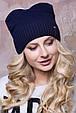 Женская шапка ушки «Дарина», фото 3