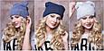 Женская шапка ушки «Дарина», фото 4