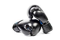 Боксерские перчатки  Eagle Series Blue, фото 1