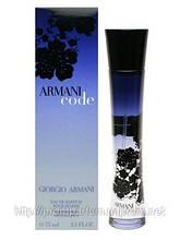 Женская парфюмированная вода Armani Code (армани код)  AAT