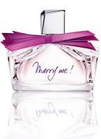 Женская парфюмированная вода Marry Me Lanvin (легкий, милый, игривый аромат)  AAT