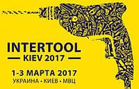 XVIII Международная выставка инструмента «Интертул Киев 2017»