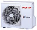 Инверторный кондиционер Toshiba MIRAI RAS-05BKVG-EE/RAS-05BAVG-EE, фото 4