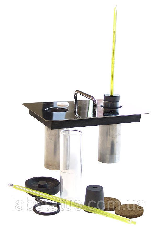 Комплект пристосувань ЛАБ-КТТ для визначення температури плинності нафтопродуктів
