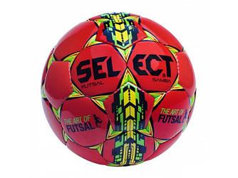 Мяч футзальный SELECT FUTSAL SAMBA 2015 106343