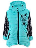 куртка -жилетка весна для девочки Микки Маус