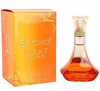 Женская туалетная вода Beyonce Heat Rush (насыщенный с ярко выраженным цветочным акцентом аромат) AAT
