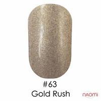Гель-лак Naomi 063 Gold Rush, 6 мл