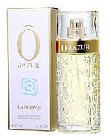 Женская туалетная вода  Lancôme O d`Azur (О дэ Азур Ланком)  AAT