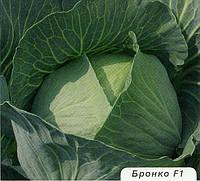 Капуста средняя Бронко F1 2500 семена