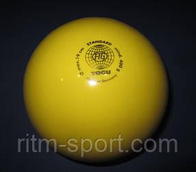 Мяч для художественной гимнастики желтый (T0GU Германия, 400 г)