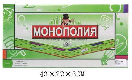 Настольная игра Монополия , фото 2