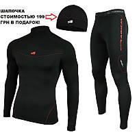 Комплект женского спортивного Radical Raptor. Комплект+подарок! (r1170)