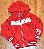Куртка для мальчика р.110,122,128,134