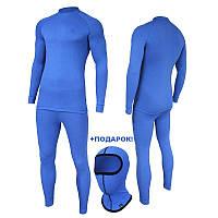 Теплое мужское термобелье Radical Madman (синий). Комплект+подарок! (r1121)