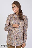 Рубашка блуза Noni для беременных (бежевый)