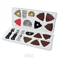 Набор насадок для многофункционального прибора Renovator (37 шт.), набор аксессуаров для универсального резака