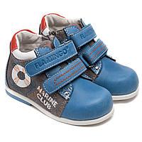 Весенние ботинки Flamingo для мальчика, голубые, размер 19-23
