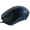 Компьютерная мышь HI-RALI M8148 black, фото 1