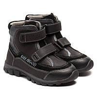 Ботинки Фламинго для мальчика, демисезонные, черные, размер 28-33