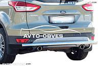 Защита заднего бампера для Ford Kuga 2013-2016 от ИМ Автообвес