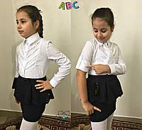 Коттоновая блузка для девочки, 122 - 140 см. Школьная блуза с длинным рукавом. Детская рубашка, школа, коттон.
