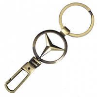 Брелок для ключей бронзовый Авто, в ассортименте