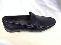 Турецкие мужские туфли