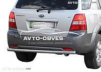 Защита заднего бампера для Kia Sorento 2003-2009, труба одинарная (п.к. AK)