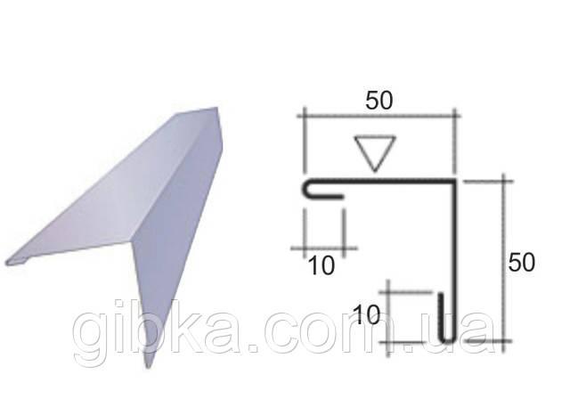 Кут зовнішній/внутрішній 50*50 кольоровий 0,4 мм