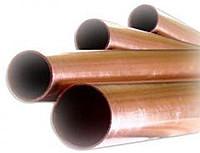 Труба мідна тверда 42х1.5 мм.