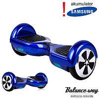 Детский гироборд BALANCE-WAY  (гироскутер) синий