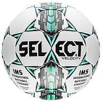 Мяч футбольный Select Velocity (046592)