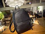 Рюкзак сумка жіночий молодіжний матовий (чорний), фото 2