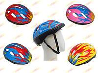 Шлем Защитный Детский для роликов и скейтов