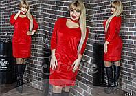 Эффектное бархатное платье в черном/красном цвете. Чокер съемный.